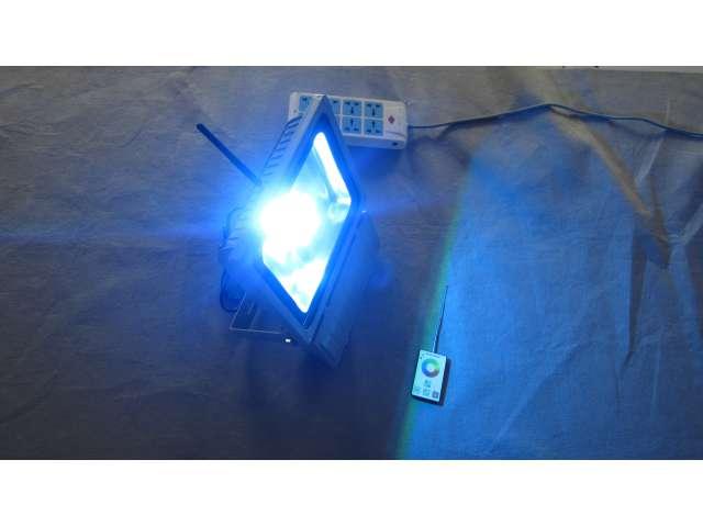 50 Watt LED Baustrahler mit RGB / LED Fluter mit R - Light by leds